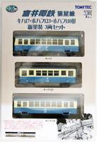 Tomytec Tomii Electric Railway Nekoya Line KIHA17+HOHAFU123 + HOHAFU110 3 Cars