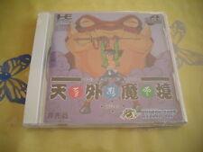 > TENGAI MAKYO ZIRIA PC ENGINE CD NEW FACTORY SEALED! <