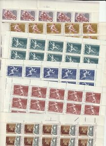 1967 International Sports Competition of the Year MNH
