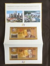 2017 Singapore Brunei 50th anniversary CIA Polymer Banknotes 1st Prefix