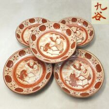 E274: Real Japanese five plates of OLD KUTANI porcelain with fine red painting