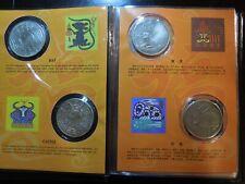 Chinese Miao Silver Twelve Zodiac Year  Horoscope Coin Book