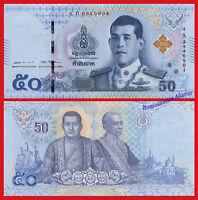 TAILANDIA THAILAND 50 Baht 2018 NEW KING Pick New  SC / UNC