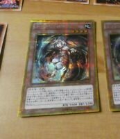 YUGIOH JAPANESE GOLD SECRET CARD GP16 JP003 Traptrix Myrmeleo OCG JAPAN **