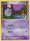 Pokemon Karte/n - Nr. 55/100 bis 64/100 - EX Crystal Guardians -selber auswählen