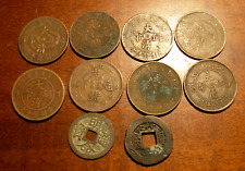 China Empire Copper/Brass 10 Coin Lot # 17 Circulated