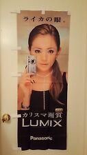 Hamasaki Ayumi Panasonic Lumix Camera Promo Cloth Banner Super Rare