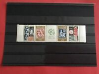 France 1964  Mint Never Hinged   Stamps  Strip R37136