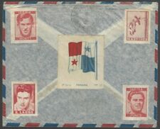 Chile 1963 cover to Brazil with 5 poster stamps