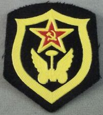 Russian / Soviet Army Motor Transport Troops Full Color Patch