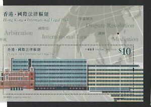 "HONG KONG-CHINA:2020 $10 MINI SHEET ""HONG KONG.INTERNATIONAL LEGAL HUB MNH"