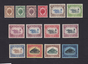 Kedah. 1921-33. SG 26-39, 1c to $3. Fine mounted mint.