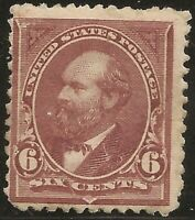 1894 SC #256 Mint F - 6c dull brown Garfield NH DG - CV $475.00 (42890)