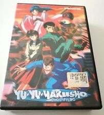 YU YU HAKUSHO GHOST FILES DVD N.1 ANIME ITALIANO 4 EPISODI SPED GRATIS +ACQUISTI