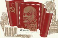 Postfrischer Block 1986 CCCP Roter Platz Lenin