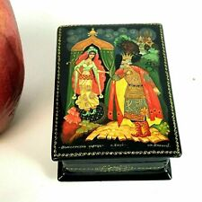 Vintage Russian Lacquered Box W/ King Princess Knights