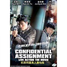 Confidential Assignment Korean Movie DVD Eng Sub. Hyun Bin Crash Landing On You