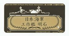 Five Star N71004 1/700 WWII IJN Repair Ship Akashi Nameplate (2)