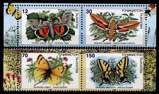 Schmetterlinge. 4W. Tadschikistan 1998