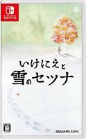 USED Ikenie to Yuki no Setsuna / I Am Setsu na Nintendo Switch by Square Enix