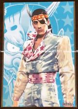 New Yakuza Ryu ga Gotoku Majima Goro Majima Bromide Majima Best Ver. Sega Japan