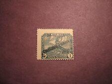 Fiume Scott# 156 Overprint 1921 MH C29