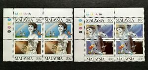 1987 Malaysia International Conference Drug Abuse Stamps x2 sets MNH OG (Lot B)