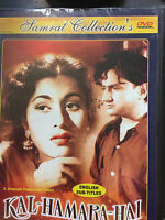 Kal Hamara Hai, DVD, Samrat Collections, Hindu Language, English Subtitles, New