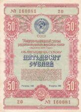 1954 Russia 50 Rubles Bond