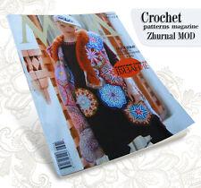 Zhurnal Mod 614 Journal Mod 614 - Skirt - Crochet Patterns Magazine in Russian