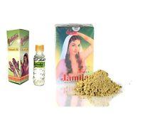 100g Jamila Henna Powder Summer crop 2016 BAQ Plus 6 ml Essential oil free