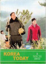 Rare Communist Propaganda magazine North KOREA TODAY March 2015 DPRK