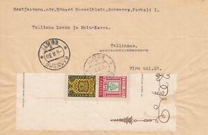 Estland, Estonia Brief von Rakvere nach Tallinn