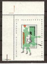 URUGUAY # C318 MNH WORLD BASKETBALL CHAMPIONSHIP