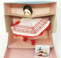Rare Madame Alexander Doll: Russia International Series #574 Mint Vintage