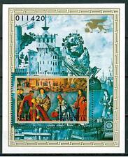 """MONGOLIA - BF - 1972 - Campagna UNESCO """"Salvare Venezia"""""""