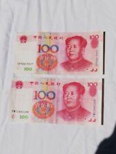 100 YUAN 1999 CHINE / CHINA - MAO/2 billets