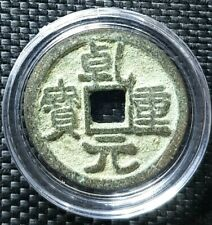 """RARE 996KOREA Koryo Dynasty""""QIAN YUAN ZHONG BAO""""Rev""""DONG GUO""""Ø24mm(+1coin)#15320"""