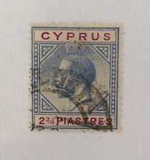 Cyprus Sg 94 F/U Cat £9