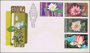 Lotus Flowers -FDC(I)-A-
