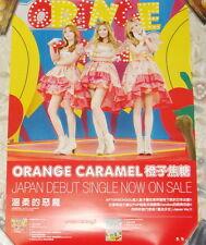 After School Orange Caramel Yasashii Akuma Taiwan Promo Poster