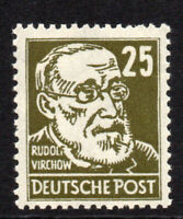 East Germany Rare 25pf Stamp 1952-53 Unmounted Mint Never Hinged (4982)