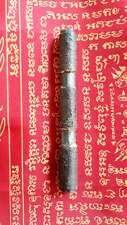 Takrut Salika Luang Phor Sud Wat Kalong Thai Amulet Buddha Talisman Protection