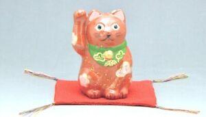 Kyoto Rakunyu-Kiln Earthenware Maneki Neko Japanese Lucky Cat Red With Cushion