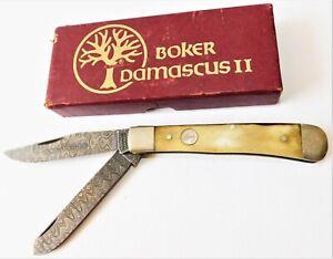 VTG 1986 H BOKER DAMASCUS II Blade Trapper Folding Knife Tree Brand~Limited Ed.