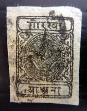 NEPAL 1899 SG22 Used Cat £150 NF562