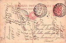 1918 CARTOLINA POSTALE ITALIANA 10 CENT. DA PEVERAGNO X ONZO SV C5-860