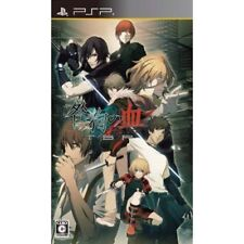 Used PSP Togainu no Chi True Blood SONY PLAYSTATION JAPAN IMPORT