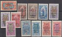 Bi6144/ FRENCH UBANGUI CHARI – Y&T # 63 / 74 COMPLETE MINT MH – CV 100 $