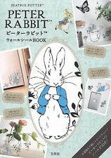 Peter Rabbit Wall Seal Book Character Appendix Fan Book w/Wall Sticker